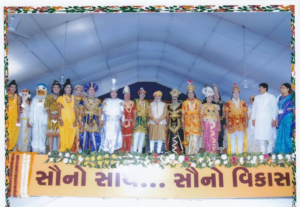 Picture with Shri Narendra Modi, Shree Bharat Mata Adarsh Garbi - Limdalane Jamnagar
